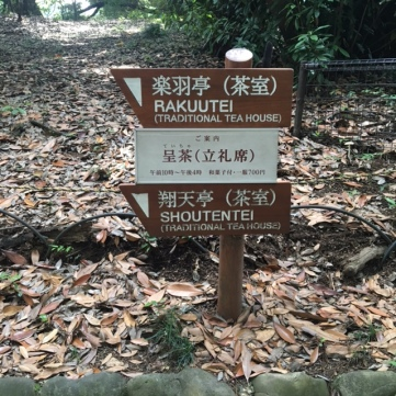 Sign post for the two tea houses